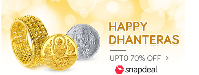 Snapdeal Dhanteras Coupons