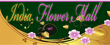 India Flower Mall Coupons