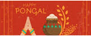 Pongal Gifts Coupons